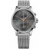 Hugo Boss Jet HB1513440 heren horloge 10Happy